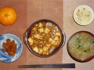 麻婆豆腐丼,人参の煮物,マッシュポテト,玉葱とほうれん草のおみそ汁,みかん