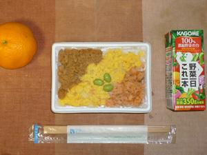三食そぼろ丼,野菜ジュース,みかん