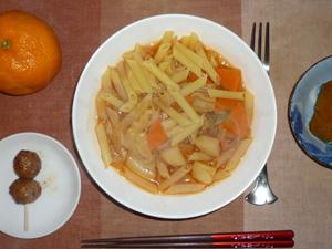 具だくさんトマトスープパスタ,つくね,カボチャの煮物,みかん