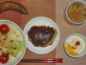 シェラトンショコラ,サラダ,目玉焼き,バナナ,コーヒー
