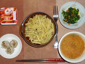 ペンネ青紫蘇ソース,ほうれん草とミックスベジタブルのソテー,焼売×3,トマトスープ,ヨーグルト