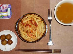 ペンネアラビアータ,つくね×2,コンソメスープ,ヨーグルト