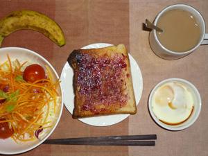 ブルーベリージャムトースト,サラダ,目玉焼き,バナナ,コーヒー