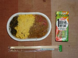 鶏そぼろご飯,野菜ジュース