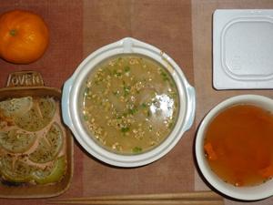 納豆おじや,納豆,人参コンソメスープ,玉葱のオーブン焼き,みかん
