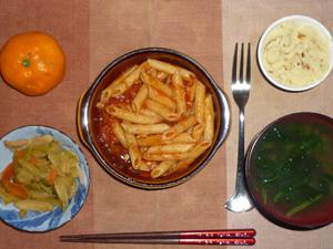 ペンネアラビアータ,肉と野菜の炒め物,マッシュポテト,ほうれん草のおみそ汁,みかん