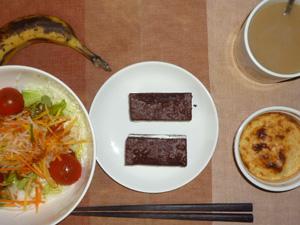 ショコラケーキ,サラダ,鶏ひき肉と豆腐のココット,バナナ,コーヒー