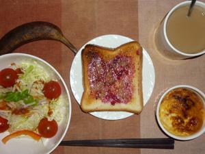 ブルーベリージャムトースト,サラダ,玉子とひき肉のココット,バナナ,コーヒー