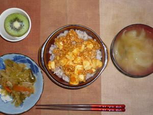 麻婆豆腐丼,肉野菜炒め,玉葱のおみそ汁,キウイフルーツ
