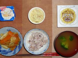 胚芽押麦入り五穀米,納豆,野菜炒め,マッシュポテト,ブロッコリともやしーのおみそ汁,ヨーグルト