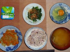 茄子のミートソーススパゲッティ,人参の煮物,もやしのおみそ汁,ヨーグルト