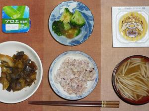 胚芽押麦入り五穀米,納豆,キャベツと茄子の甘辛味噌炒め,ブロッコリーのおひたし,もやしのおみそ汁,ヨーグルト