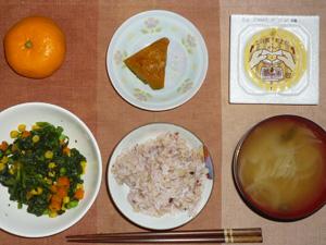 胚芽押麦入り五穀米,納豆,ほうれん草とミックスベジタブルのソテー,カボチャの煮物,玉葱のおみそ汁,みかん