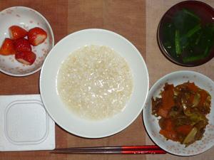 玄米粥,納豆,野菜炒め,ほうれん草のおみそ汁,イチゴ