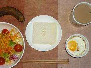 ランチパック(ピーナッツ),サラダ,目玉焼き,バナナ,コーヒー