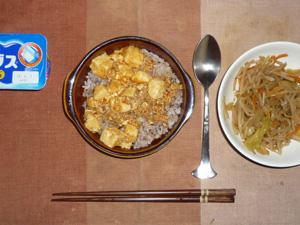 麻婆豆腐丼,野菜炒め,ヨーグルト