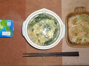 胚芽押麦入り五穀米おじや,玉葱のオーブン焼き,ヨーグルト