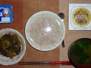 胚芽押麦入り五穀米粥,納豆,キャベツと茄子の甘味噌炒め,ほうれん草のおみそ汁,ヨーグルト