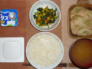 玄米粥,納豆,玉葱のオーブン焼き,ほうれん草とミックスベジタブルのソテー,おみそ汁,ヨーグルト