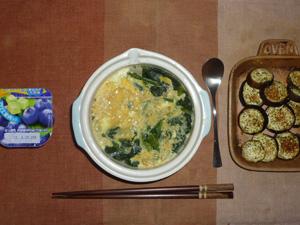 胚芽押麦入り五穀米おじや(ほうれん草、卵入り)茄子のオーブン焼き,ヨーグルト