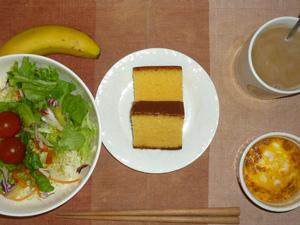 カステラ×2,サラダ,玉葱のココット,バナナ,コーヒー