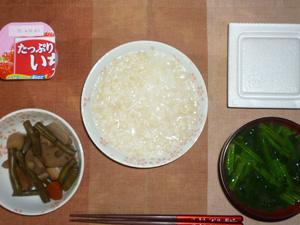 玄米粥,納豆,お野菜の煮物,ほうれん草のおみそ汁,ヨーグルト
