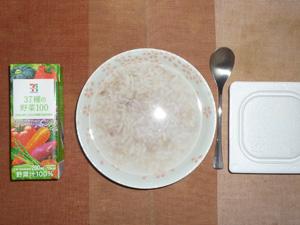胚芽押麦入り五穀米粥,野菜ジュース,納豆