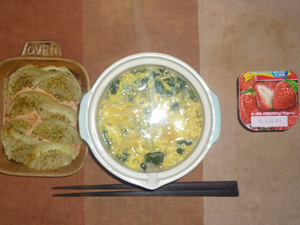 おじや,玉葱のオーブン焼き,ヨーグルト