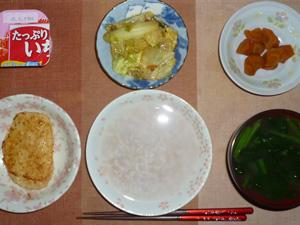 胚芽押麦入り五穀米粥,豆腐バーグ,人参の煮物,キャベツのニンニク炒め,ほうれん草のおみそ汁,ヨーグルト