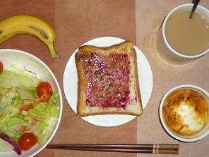 ブルーベリージャムトースト,サラダ,玉葱のココット,バナナ,コーヒー