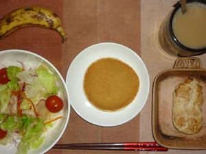 パンケーキ,サラダ,豆腐バーグ,バナナ,コーヒー