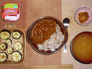 チキンカレーライス,茄子のオーブン焼き,鶏の唐揚げ,おみそ汁,ヨーグルト