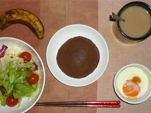 チョコレートパンケーキ,サラダ,目玉焼き,バナナ,コーヒー