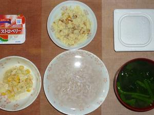 胚芽押麦入り五穀米粥,コールスロー,マッシュポテト,納豆,ほうれん草のおみそ汁,ヨーグルト