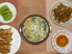 納豆おじや,焼き餃子,キャベツともやしの野菜炒め,キウイフルーツ
