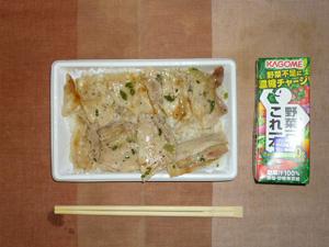 豚カルビ弁当,野菜ジュース