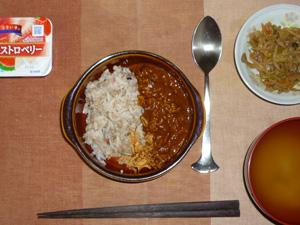 トマトチキンカレーライス,もやしの野菜炒め,ワカメのおみそ汁,ヨーグルト