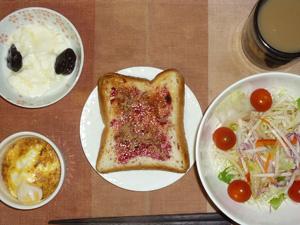 ブルーベリージャムトースト,サラダ,鶏ひき肉と玉葱のココット,ヨーグルト,コーヒー