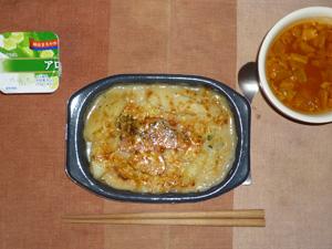 ポテトとベーコンのチーズ焼き,ミネストローネスープ,アロエヨーグルト