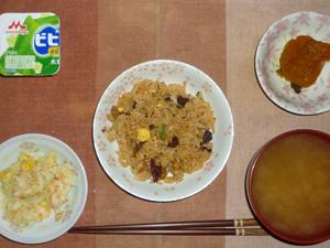 イベリコ豚チャーハン,コールスロー,カボチャの煮物,おみそ汁,ヨーグルト