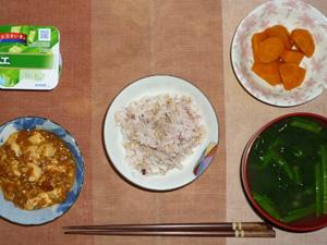 胚芽押麦入り五穀米,麻婆豆腐,人参の煮物,ほうれん草のおみそ汁