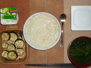 玄米粥,納豆,茄子のオーブン焼き,ほうれん草のおみそ汁,ヨーグルト