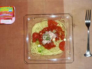 トマトとバジルソースのスパゲッティ,ヨーグルト