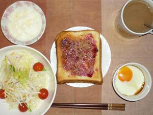 ブルーベリージャムトースト,サラダ,目玉焼き,コーヒー,ヨーグルト
