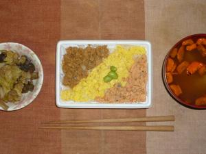 三食丼,茄子とキャベツの蒸し炒め,人参のおみそ汁