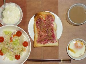 ブルーベリージャムトースト,サラダ,目玉焼き,ヨーグルト,コーヒー