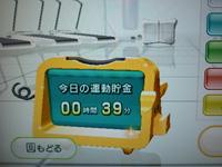 Wii Fit Plus 2015年02月01日のトレーニングの運動時間 39分