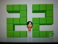 Wii Fit Plus 2015年02月02日のバランス年齢 22歳