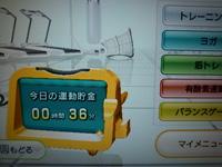 Wii Fit Plus 2015年02月02日のトレーニングの運動時間