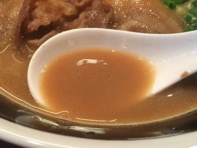 まるは徳島スープ141217